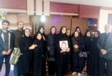 Photo of حضور خانواده های انجمن نجات برای عرض تسلیت به خانواده صابری
