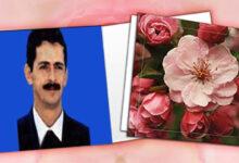 فرج اله حسینی