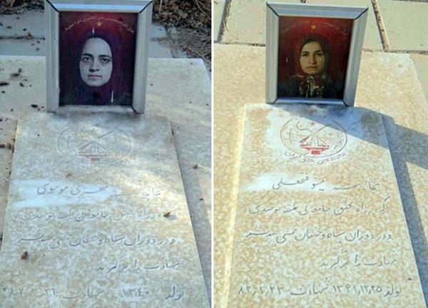 مینو فتحعلی و مهری موسوی