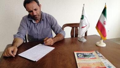 تصویر از پیام آقای حمید گشسبی، به برادرش نادر، و مقامات آلبانی