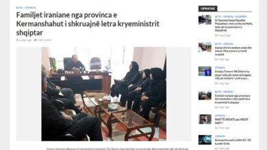 Photo of انعکاس نامه ها و پیام های خانواده های کرمانشاهی در نشریه آلبانیایی