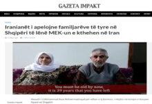 Photo of انعکاس پویش طومار خانواده ها در نشریات آلبانیایی