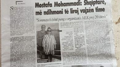 Photo of حمایتها و انعکاسات رسانه های آلبانی از خواستۀ پدر و مادر سمیه محمدی