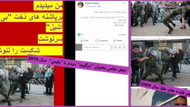 Photo of مبلغان ترور و خشونت از کنار گود