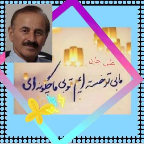 علی قلیزاده