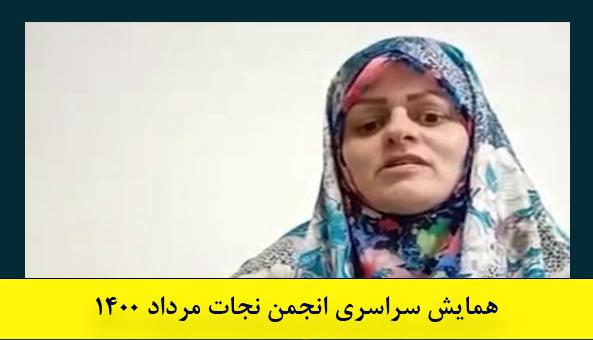 فاطمه قلیزاده از خواهران علی قلیزاده