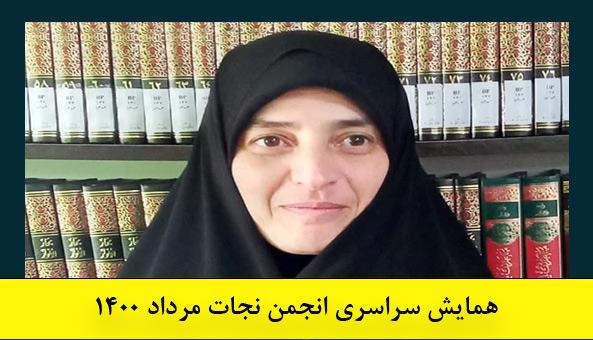 زهرا قلیزاده