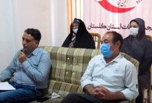Photo of صحبت های آقای آتابای در گردهمایی انجمن نجات – تیر 1399