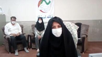 تصویر از پای صحبت های خانم ناهید گودرزی در گردهمایی انجمن نجات – تیر1399 + فیلم