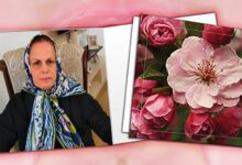 خواهر محمدرضا گویا
