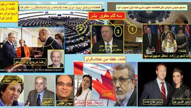 "Photo of ""همیاری حقوق بشر"" و ""گلریزان مرگ"""