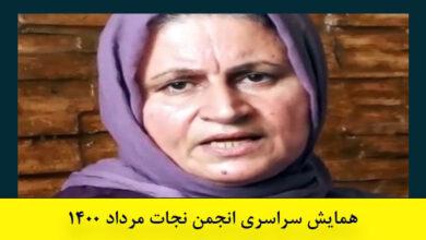 خواهر زهرا حسینی: رجویها خیلی خائن هستند