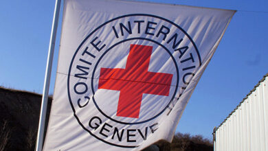 کمیته بین المللی صلیب سرخ