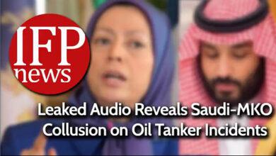 Photo of افشای تماس تلفنی سعودیها با مریم رجوی درباره حمله به نفتکشها