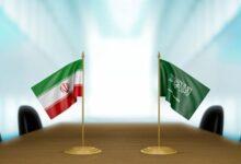 ایران و عربستان سعودی