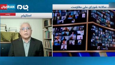 تصویر از انتقاد فعال اپوزیسیون از همایش مجاهدین: مردم حکومت دست نشانده با حمایت خارجی ها نمی خواهند