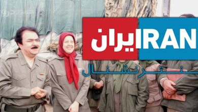 Photo of خدمات مریم رجوی به مردم ایران روی آنتن ایران اینترنشنال !