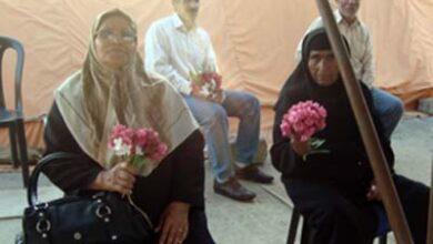 Photo of برچسب های ناچسب به خانواده ها