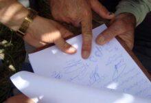 Photo of نامه خانواده های خوزستانی به رئیس شعبه بهداشت جهانی درالبانی