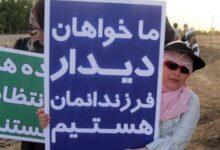 """Photo of نوشته خوانی های اجباری در برنامه """"پرونده""""، علیه ملاقات و عواطف خانوادگی"""