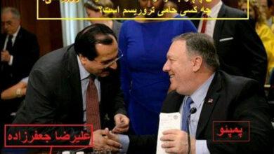 تصویر از اتحاد علیه ایران هسته ای یا دور همی تشنگان به خون ملت ایران