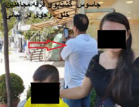 Photo of مجاهدین ترور شخصیتی علیه جداشدگان را متوقف کند