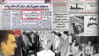 کاندیداتوری مسعود رجوی