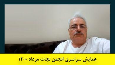 برادر محمد خطیبی