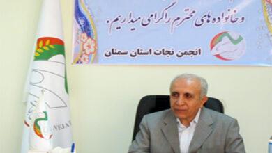 Photo of نشست خانواده های اعضای اسیر فرقه رجوی در سمنان