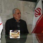 سفر آقای ابراهیم خدابنده دبیر انجمن نجات به مشهد مقدس
