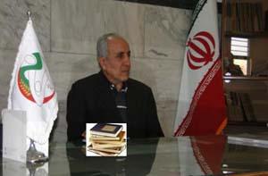 تصویر از سفر آقای ابراهیم خدابنده دبیر انجمن نجات به مشهد مقدس