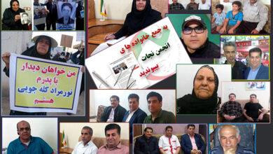 Photo of خانواده های خوزستانی انجمن نجات از نخست وزیر آلبانی درخواست ویزا کردند