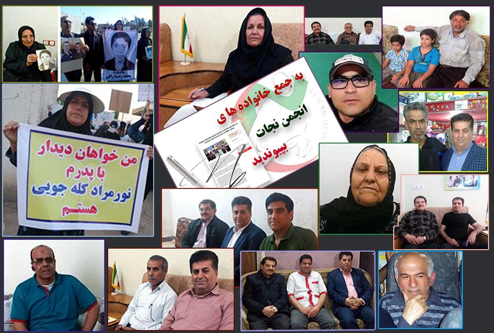 خانواده های خوزستانی عضو انجمن نجات