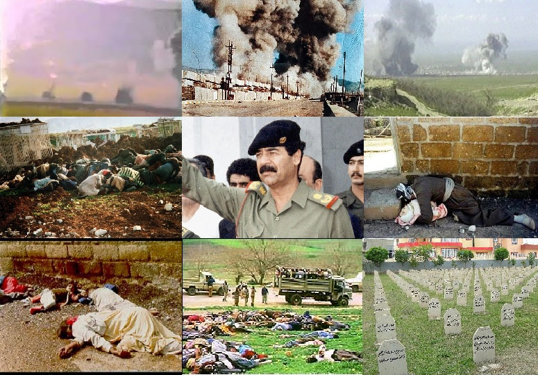 عملیات مروارید کردکشی