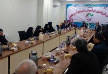 Photo of همایش تشکل مادران در خرم آباد