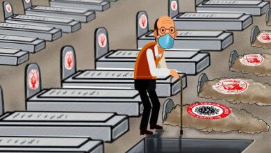 کاریکاتور گورستان مجاهدین
