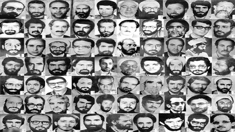 قربانیان ترور مجاهدین در ایران