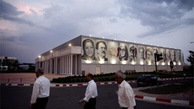 مقر فرقه رجوی در آلبانی