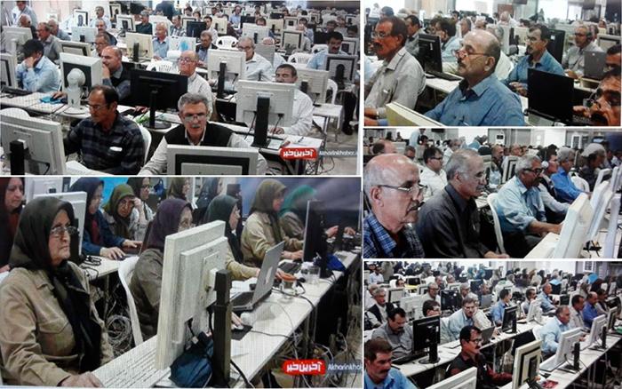 فعالیت سایبری در آلبانی