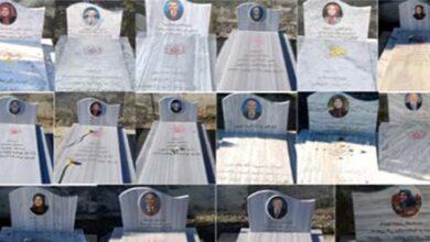 قبرستان مجاهدین در آلبانی - کمپ اشرف 3