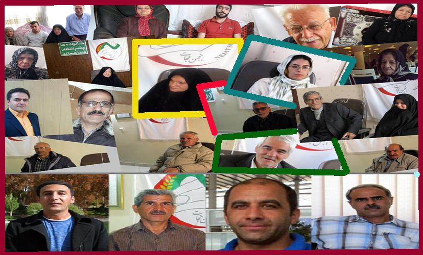 خانواده های انجمن نجات استان مرکزی