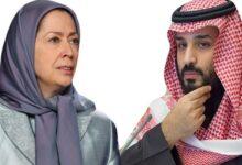 مریم و محمد بن سلمان