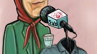 Photo of نگاهی به سخنرانی مریم رجوی بمناسبت 30 خرداد – قسمت دوم
