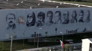 Photo of مسعود رجوی که بماند ، مریم نیز مرده است
