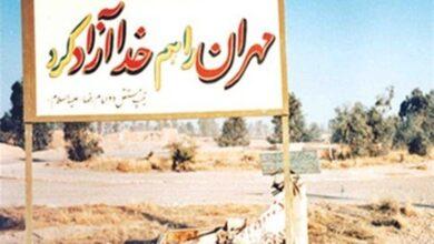 "Photo of دو ناکامی بزرگ صدام و مجاهدین در ""مهران"""