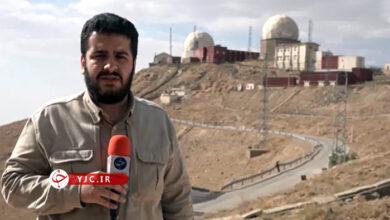 گزارش مرصاد از باشگاه خبرنگاران
