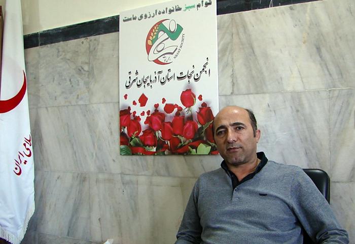 محمد رضا مبین