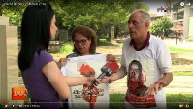 Photo of به کمپین حمایت از خانواده محمدی در آلبانی بپیوندیم