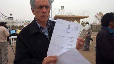 Photo of حمایت از خانواده سمیه محمدی و محکومیت پدیده زشت چماقداری رجوی