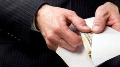 Photo of جمع آوری به اصطلاح کمک های مالی، سرپوشی برای پولشویی مجاهدین